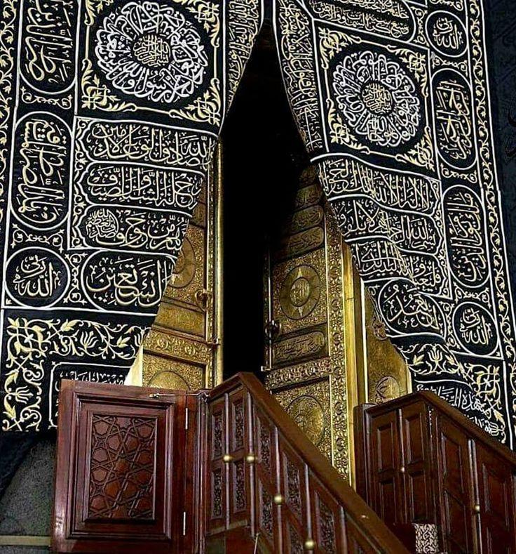 Opening View of the Kaaba Door, Makkah. #Bookumrah2018 #PerformUmrah #KaabaDoor #Makkah Visit more view - http://bit.ly/2BWZWMR