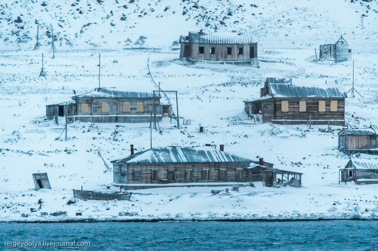 Страница Виртуальных Путешественников - Северный полюс. Возвращение домой