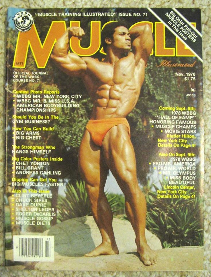 Vtg Muscle Training Body Building Builder Magazine Nov 1978 Big Color Pull-Out