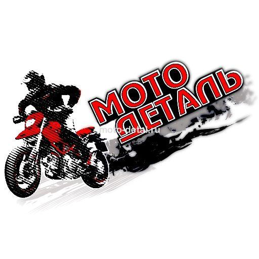 ЗиП - Импортные мотоциклы, Мопеды, Скутеры, ATV | МотоДеталь
