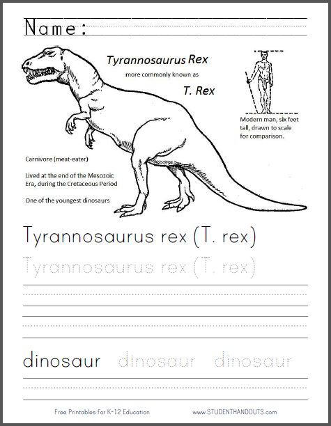 Tyrannosaurus Rex Coloring and Handwriting Practice Worksheet | Free to print (PDF file).