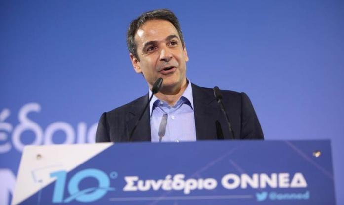 Κυριάκος Μητσοτάκης στο συνέδριο της ΟΝΝΕΔ: Καλές εκλογές! (Video)