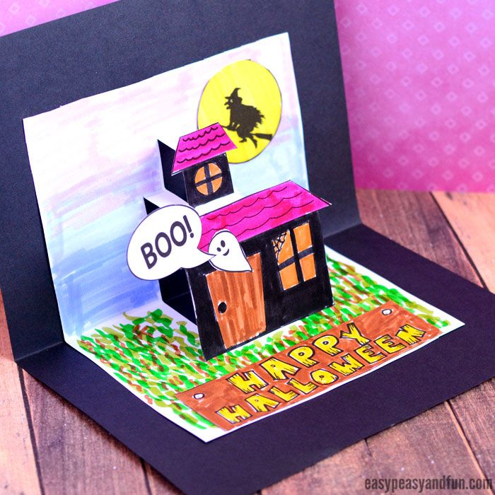 Halloween Pop Up Card Template Easy Peasy And Fun Pop Up Card Templates Halloween Cards Diy Easy Halloween Crafts