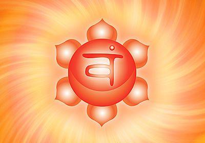 第2チャクラは、スヴァディシターナ・チャクラとよばれています。丹田チャクラとも呼ばれ、生命力に働きかけます。性、忍耐力、感情表現、創造性、好き嫌いなどの性質を持っています。第2チャクラは、「生命の温かさ」「不動心」「直感」を意味します。エネルギーをUPしたい時や創造力を発揮したい時に第2チャクラ活性化させると良いでしょう。