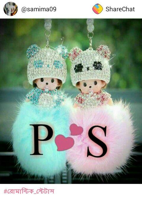 Post 118677138 Cute Love Images Love Wallpapers Romantic S Love Images Wallpaper hd love couple sharechat