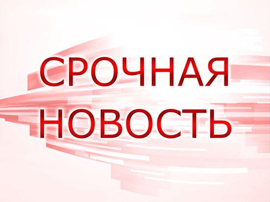 Мужчина с пистолетом ранил охранника в московской синагоге - Московский Комсомолец