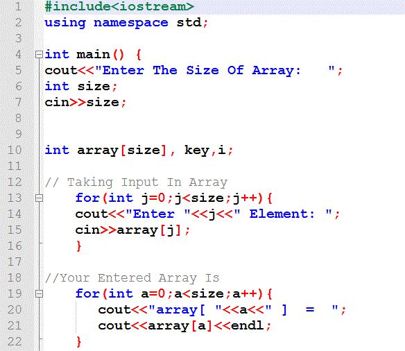 C Program to Find the Second Largest Element in an Array