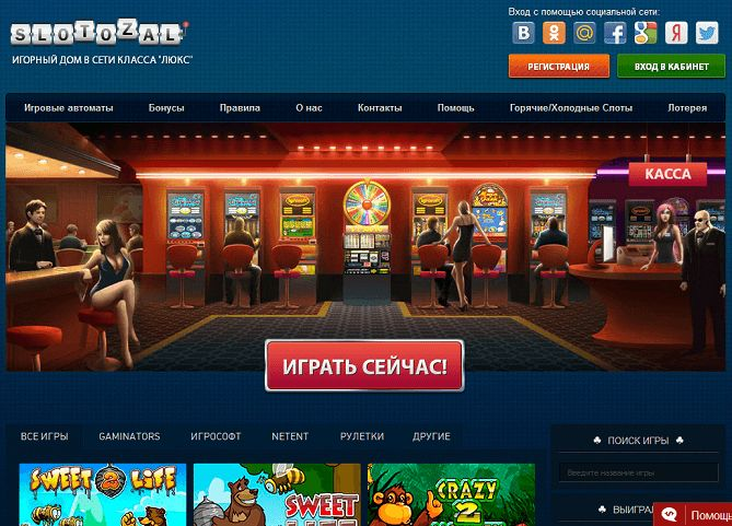 купить онлайн казино с лицензией под ключ