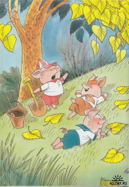 Три поросёнка. The Three Little Pigs 1988