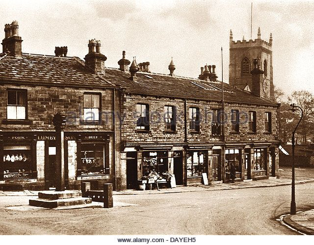 Guiseley Towngate early 1900s - Stock Image