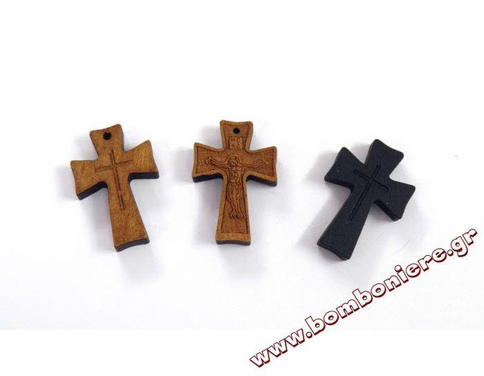 Ξύλινος σταυρός για μπομπονιέρα βάπτισης