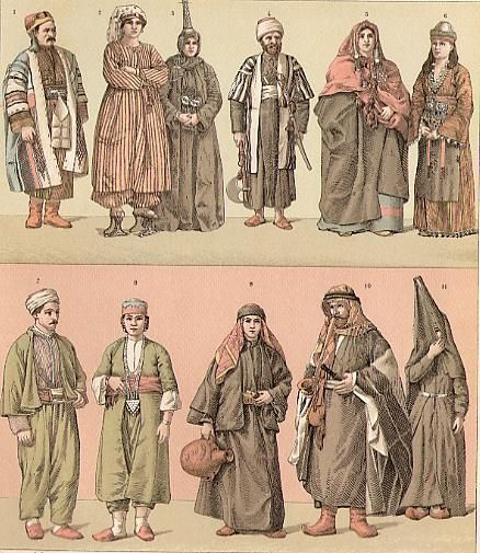 Traditional Dress: Turkey and The Ottoman Empire - History of Fashion Design