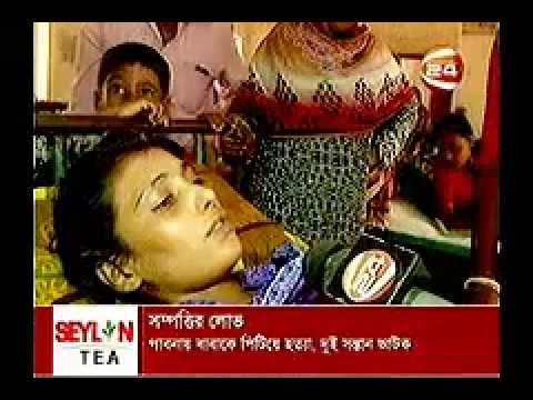 Today Bangla News Live 13 November 2016 On Channel 24 TV News All Bangla...