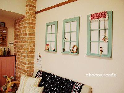 ガラーンとした寂しい壁に可愛い窓を取り付けてみませんか♪もちろん、「ウソ」窓です☆フェイク窓はとっても簡単に作れちゃう♪お手本にしたい作品や100均材料でも作れちゃう簡単な作り方もご紹介致します☆