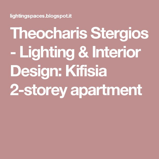 Theocharis Stergios - Lighting & Interior Design: Kifisia  2-storey apartment