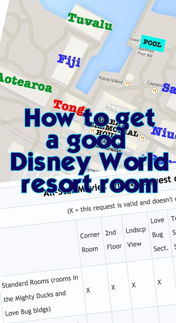 How to get the right Disney World resort room - room views, maps of each resort, and which room requests to make