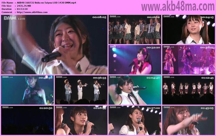 公演配信160722 AKB48 SKE48 NMB48コレクション公演   160722 AKB48 1430 僕の太陽公演 DMM ALFAFILEAKB48a16072203.Live.part1.rarAKB48a16072203.Live.part2.rarAKB48a16072203.Live.part3.rar ALFAFILE 160722 AKB48 1830 僕の太陽公演 AKB48 Mobile会員限定公演 DMM ALFAFILEAKB48a16072204.Live.part1.rarAKB48a16072204.Live.part2.rarAKB48a16072204.Live.part3.rar ALFAFILE 160722 NMB48 チームBII逆上がり公演 DMM ALFAFILENMB48a16072202.Live.part1.rarNMB48a16072202.Live.part2.rarNMB48a16072202.Live.part3.rar ALFAFILE 160722 SKE48 チームS 重ねた足跡公演 DMM…