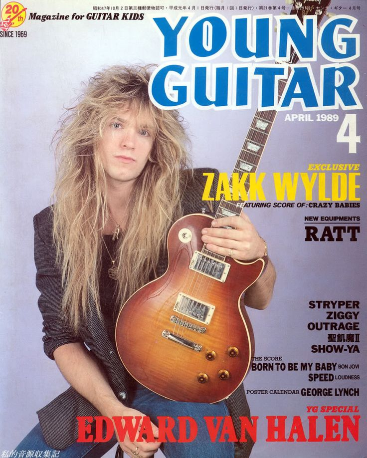 zakk wylde with guitar 80's - Google Search