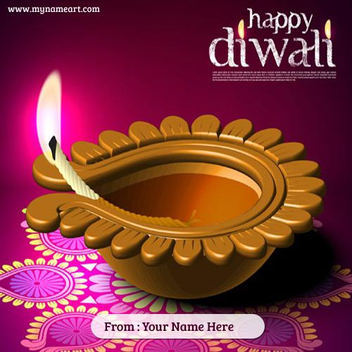 Happy Diwali {2017} Quotes, Wishes, Poems | Diwali SMS, Shayari & Messages FEE ~ Happy Diwali Greetings, Images, Wishes, Wallpapers