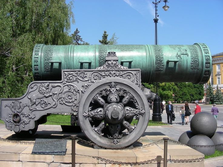 Located within the walls of the Kremlin complex is the world largest cannon.  Due to it's size it was never really a practical field weapon - Photo by Robert Craig, Group Escort