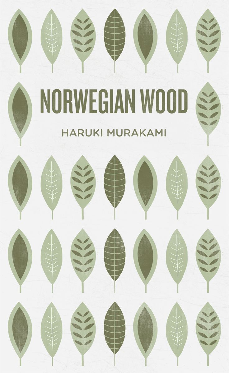 Norwegian Wood — Haruki Murakami