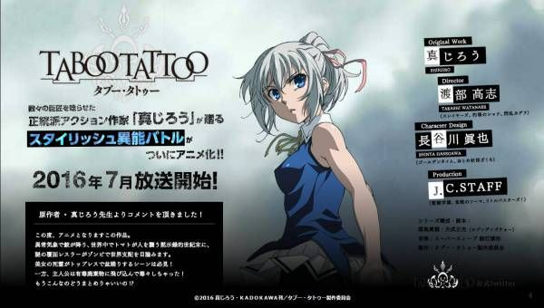 Taboo Tattoo Anime Unveils Main Cast Premieres July 2016