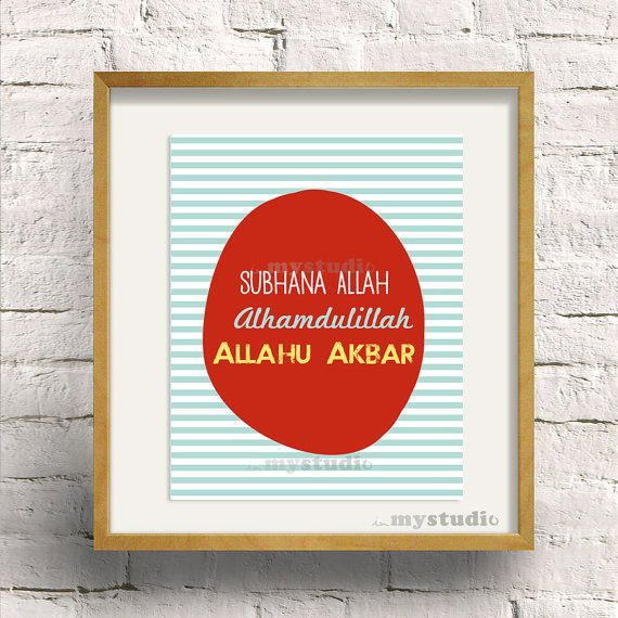 "SubhanAllah, Alhamdulillah, Allahu Akbar. Islamic Wall Art Print. Choose between a stripe or box background. 8x10"" In my studio by Iva Izman. Islamic Muslim Wall Art Print Frame. Red and green blue"