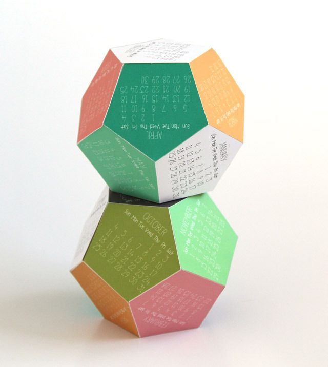 DIY 3D 2015 Calendar (cut with the Silhouette) | a piece of rainbow