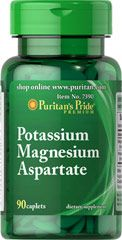 Potassium Magnesium Aspartate Each tablet contains (250 mg) potassium aspartate equivalent to (50 mg) elemental potassium and (250 mg) ma...