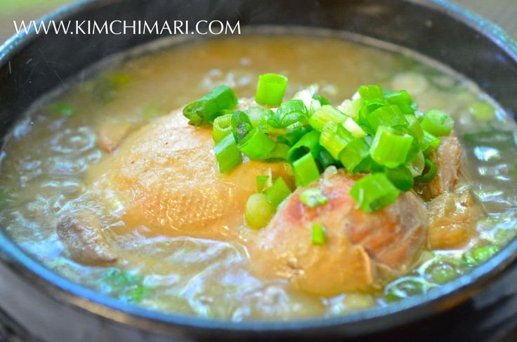 Samgyetang - Korean Ginseng chicken soup recipe. So healthy and nutritious. Delicious and very easy to make.