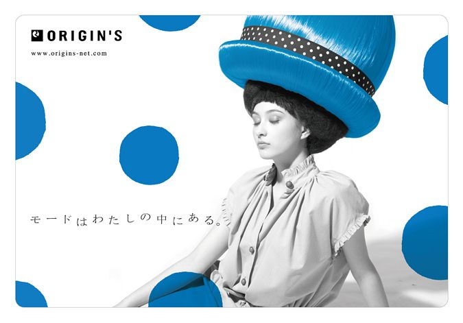 ORIGIN'S 2011年プロモーション|WORKS|鞍知 on 鞍知