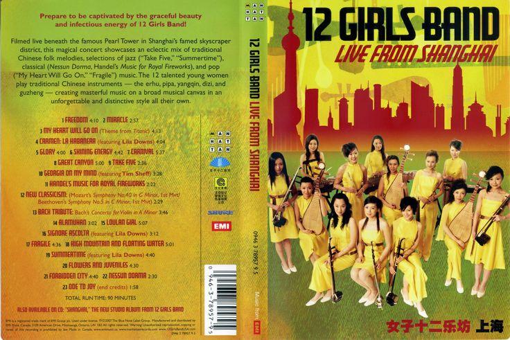 Full DVD en Concierto de 12 Girls Band Live From Shanghai