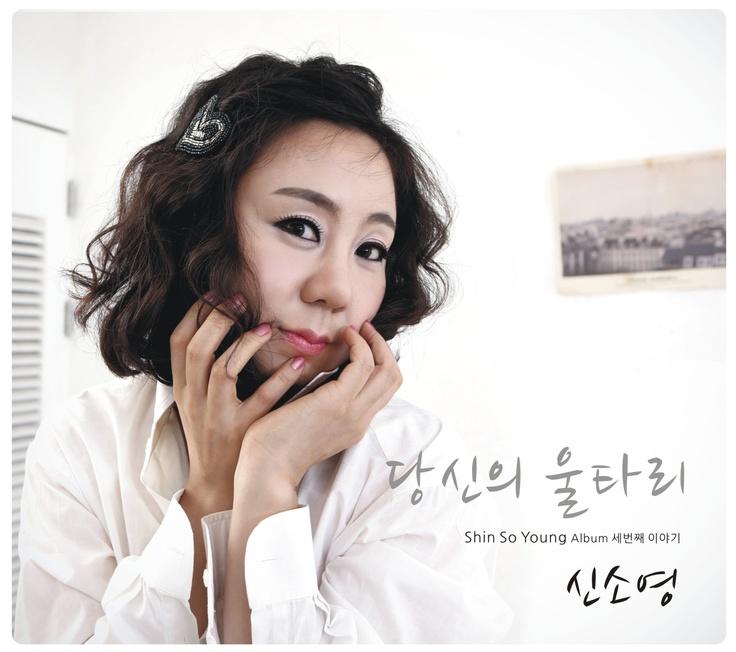 Soyung Shin
