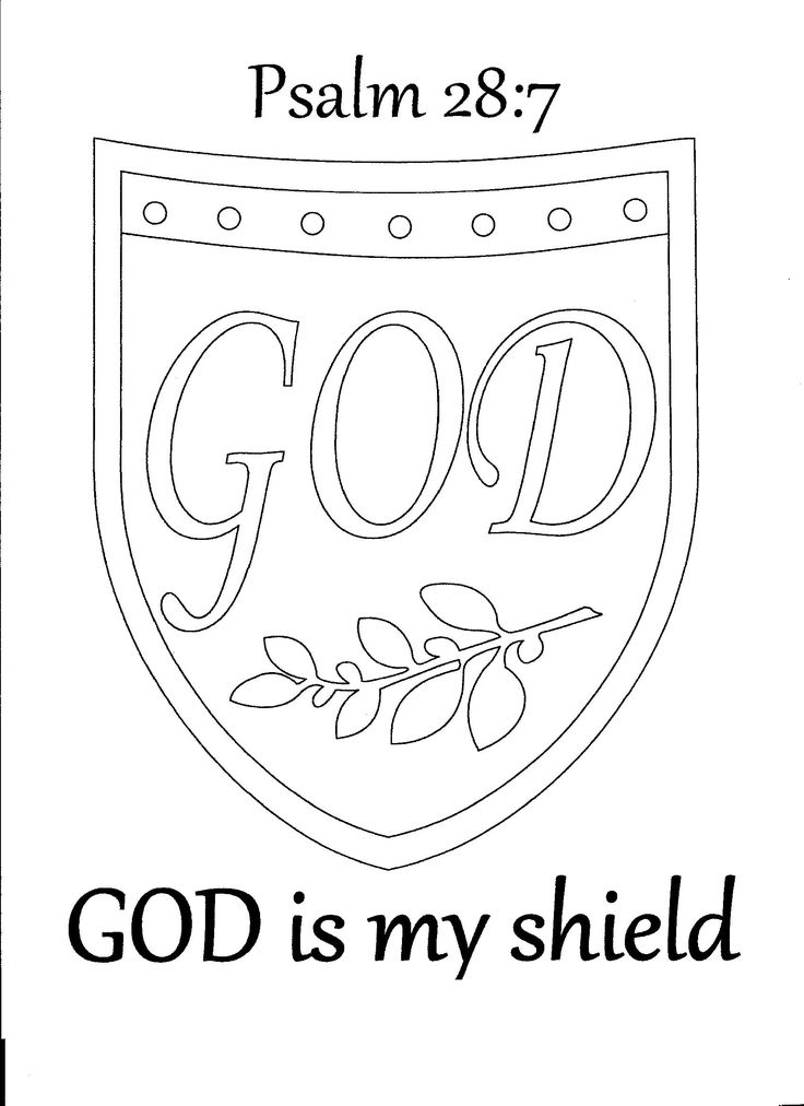 God is my shield Psalm 28 7 coloring