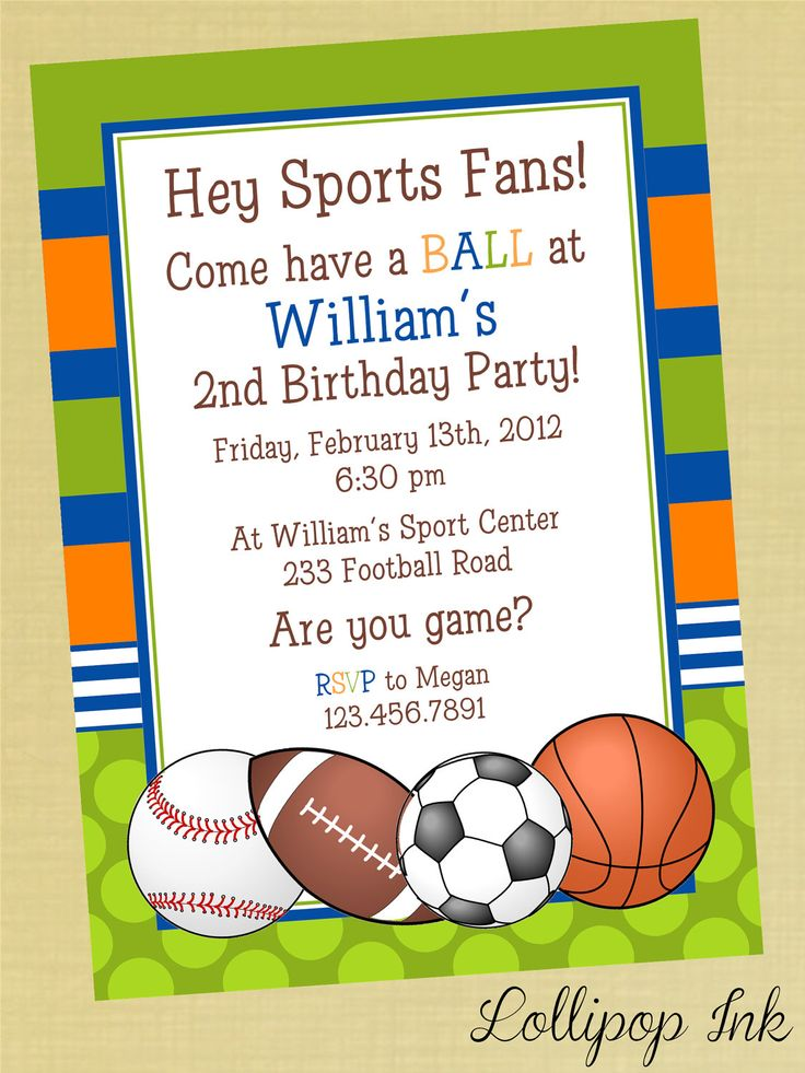 sports printable birthday invitation  personalized sports