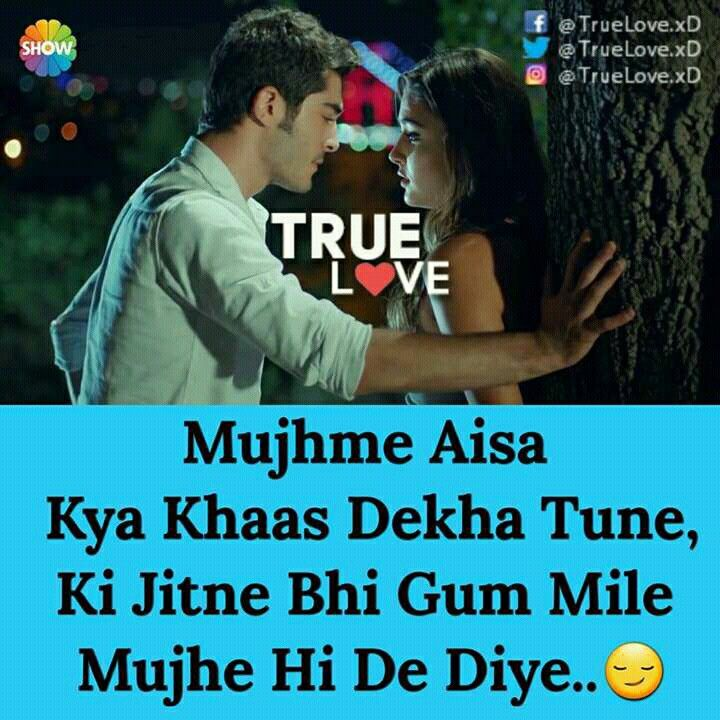 17 Best Images About Shayari, Dialoges And Sad Quotes On