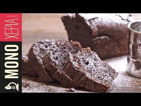 Το Απόλυτο Κέικ Σοκολάτας  | Άκης Πετρετζίκης