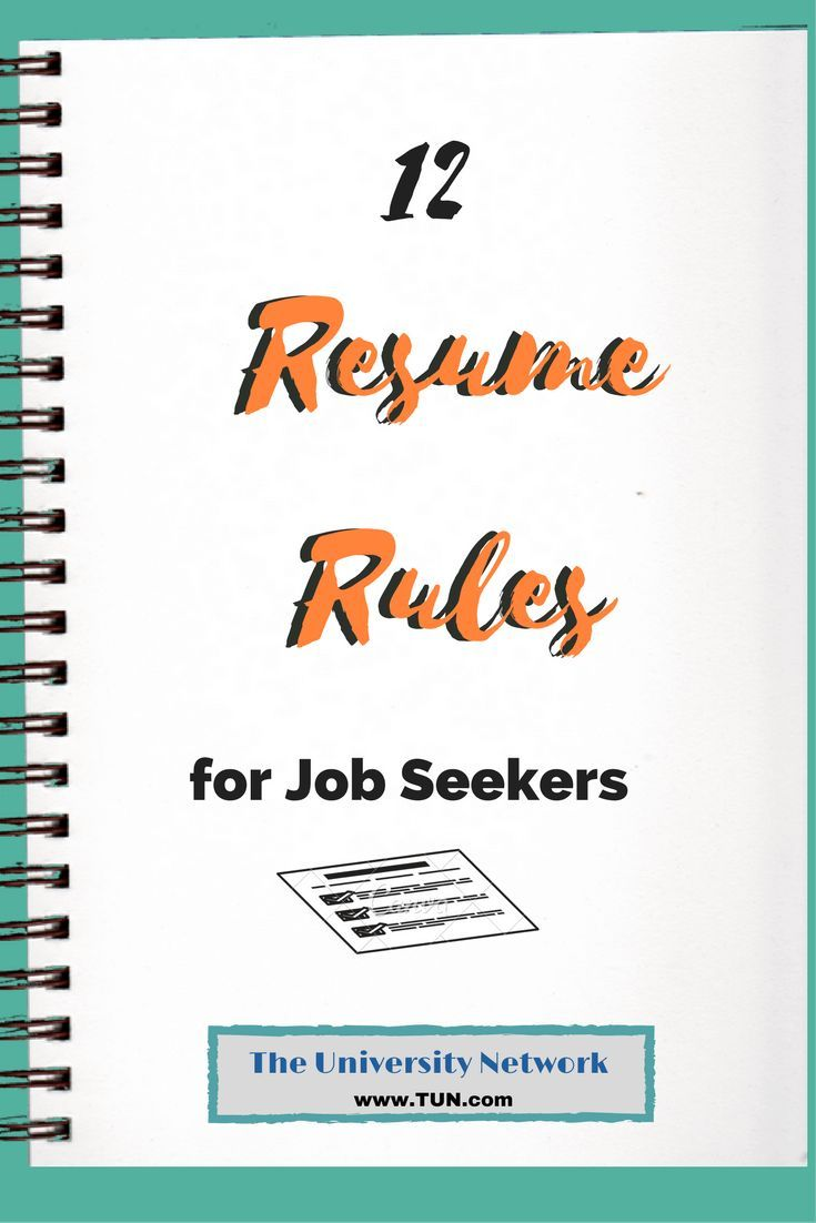 follow these 12 resume rules and youll be good to - Resume Rules