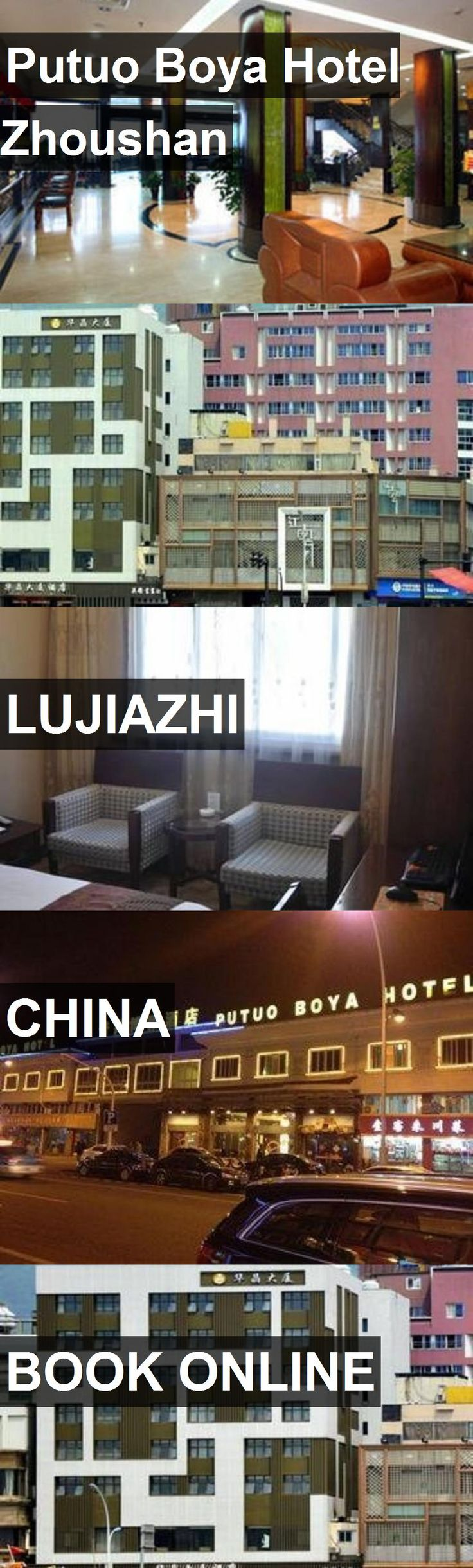 Putuo Boya Hotel Zhoushan in Lujiazhi, China. For more information, photos, reviews and best prices please follow the link. #China #Lujiazhi #travel #vacation #hotel