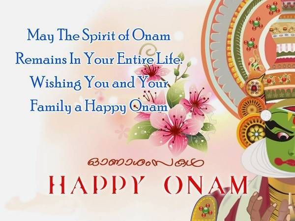 Happy Onam 2016 Wishes, Images, Messages, Quotes, Wallpapers, Greetings, SMS…