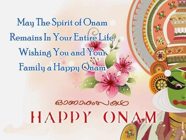 onam new year greetings