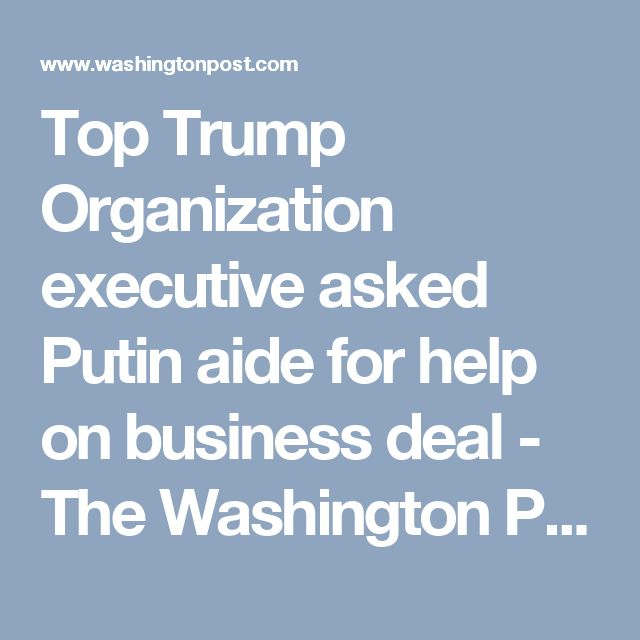 Executive Privilege And Presidential Aides: Best 25+ Top Trumps Ideas On Pinterest