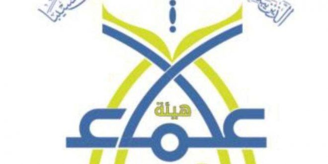اليمن تشيد بدور السعودية فى مختلف المجالات Adidas Logo Logos Adidas