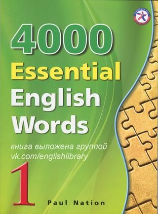 "Cover of ""1 4000 essential english words 1 full"""