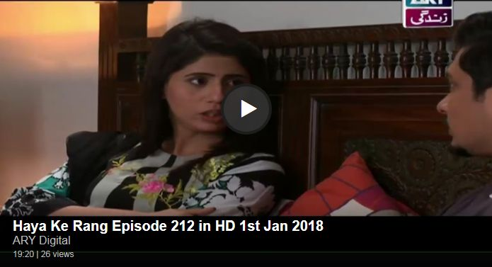 Haya Ke Rang Episode 212 in HD | Pakistani Tv Dramas Online
