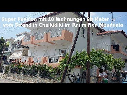 Super Pension mit 10 Wohnungen 80 Meter vom Strand in Chalkidiki im Raum...