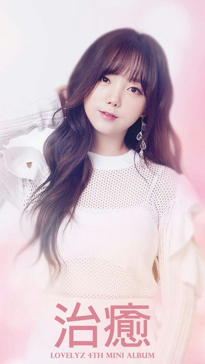 Lovelyz Wallpaper Lockscreen Fondo De Pantalla Hd Iphone Baby Soul Jiae Jisoo Mijoo Kei Jin Sujeong And Yei Lock Screen Wallpaper Photo Cards Boy Or Girl