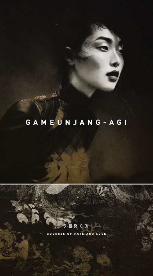 Gameunjang-agi (가믄장 아기) is the Korean goddess of fate and luck.