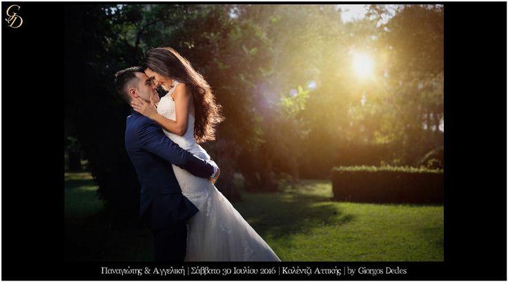 Φωτογράφιση γάμου, next day φωτογράφηση γάμου