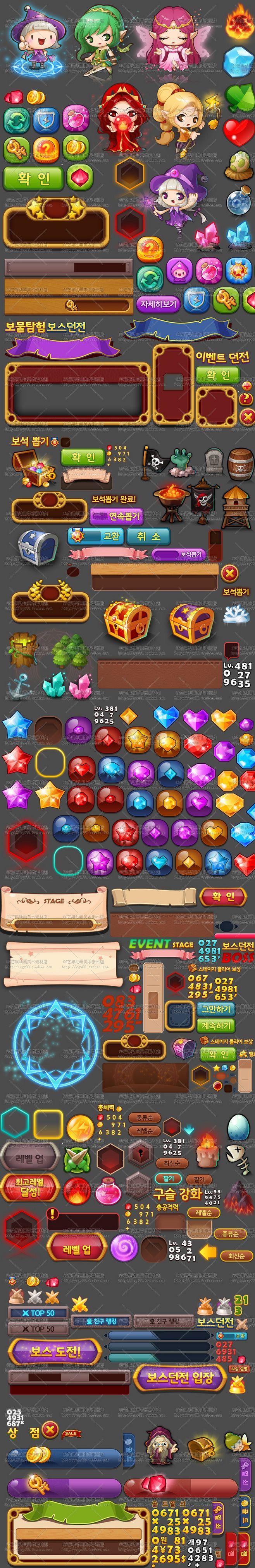 游戏UI 成套游戏资源